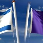 Acord strategic intre Romania si Israel in domeniul securitatii nationale