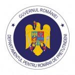 Departamentul pentru Românii de Pretutindeni anunţă apropierea termenului limită de depunere a proiectelor de finanţare pentru  anul 2012