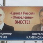 Demonstraţie de dragoste faţă de Rusia la Tiraspol
