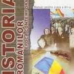 Elevii din Republica Moldova vor studia din nou Istoria Românilor